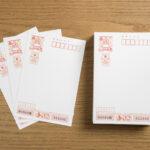 年賀状のネット印刷、印刷は通販で!利用のメリット