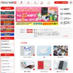 東京カラー印刷通販の口コミや評判