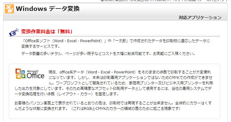 ファインワークスの画像5